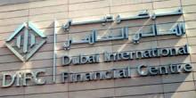 تعرف على أفضل مطاعم مركز دبي المالي العالمي