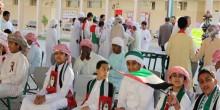 مجلس أبوظبي للتعليم ينشر موعد إعلان النتائج وبطاقات نهاية العام للصفوف من 6 حتى 11