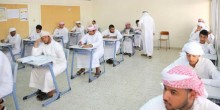 """أبوظبي: نشر نتائج امتحان الإعادة للصف الثاني عشر على تطبيق """"معلوماتي"""""""