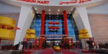ما هي أوقات العمل في السوق الصيني في دبي ؟