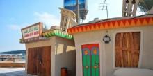 قرية البوم السياحية وجهة ترفيهية بامتياز