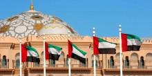 دليل السفارات والقنصليات العربية في الإمارات