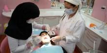 تعرف على أفضل عيادة أسنان في أبوظبي