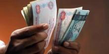 كوادر تعزم رفع الحد الأدنى لرواتب المواطنين في القطاع الخاص إلى 12 ألف درهم