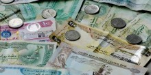 كيف تحسب زكاة المال؟