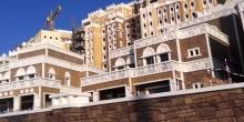 تعرف على مدينة صنعاء في دبي