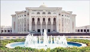 جامعة الشارقة