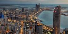 برنامج سياحي لمدة 5 أيام في أبوظبي