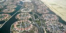 تعرف على جزر جميرا في دبي