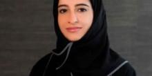 نجلاء بنت محمد العور مسيرة باهرة لوزيرة متميزة