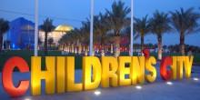 تعرف على مدينة الطفل في دبي