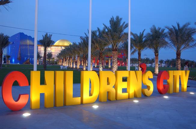 تعرف على مدينة الطفل في دبي زووم الإمارات