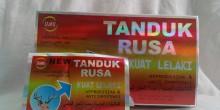 الهيئة العامة للغذاء والدواء تحذر من اسخدام TANDUK RUSA