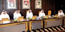 مجلس الوزراء يحدد أيام إجازة عيد الفطر