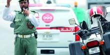 مرور دبي تدعو السائقين لأخذ الحيطة والحذر أثناء شهر رمضان