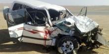 وفاة مواطن وزوجته عقب حادث اصطدام في رأس الخيمة