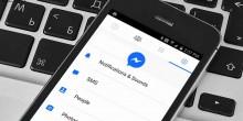 كيف تجعل فيس بوك مسنجر يدعم الرسائل القصيرة؟