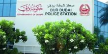 شرطة دبي تطالب بعدم الاتصال بها إلا في الحالات الطارئة