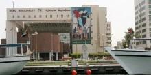 بلدية دبي تخصص حساب واتس آب للتحقق من الشائعات