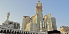 تعرف على أفضل 5 فنادق في مكة المكرمة