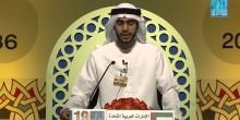 الإمارات تفوز بالمركز الأول في المسابقة الدولية للقرآن الكريم