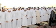 الهيئة العامة للشؤون الإسلامية تعلن عن أسماء مصليات ومساجد عيد الفطر