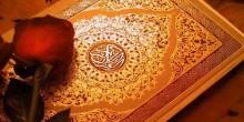 ماهي أفضل السُّور في القرآن الكريم؟