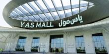 ياس مول يقدم أفضل العروض و الفعاليات في عيد الفطر المبارك