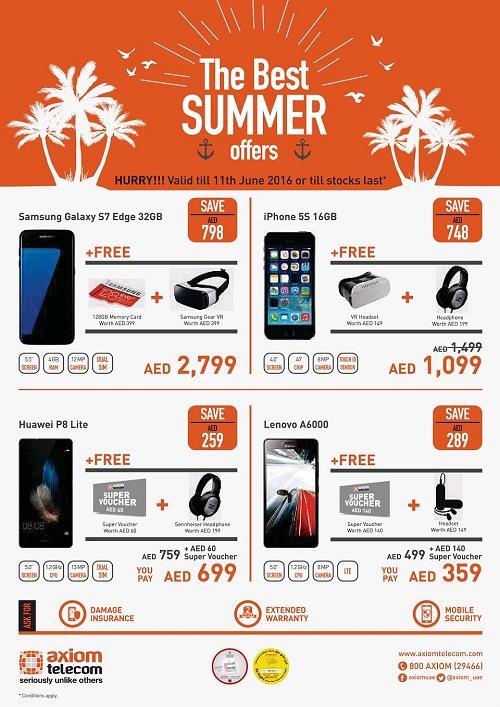 تخفيضات الصيف من الكترونيات Axiom حتى 11 يونيو 2016