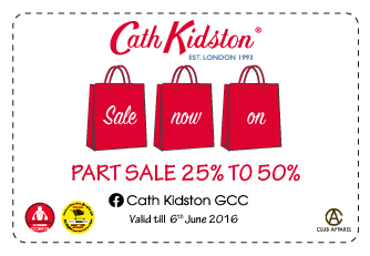 تخفيضات من 25% إلى 50% من Cath Kidston حتى 6 يونيو 2016