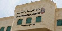 وزارة التربية تعلن الأحد المقبل عن أسماء المقبولين في الجامعات الحكومية