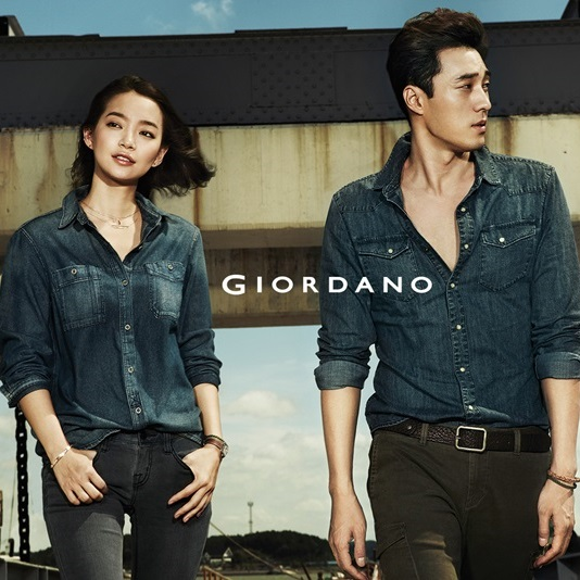اشتري قطعتين واحصل على الثالثة مجانًا من Giordano حتى 10 يوليو 2016