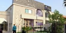 تعرف على أفضل عيادة ليزر في دبي