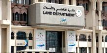 """دبي تطلق تطبيق """"إيجاري"""" لإنجاز معاملات الإيجار"""