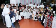 مركز دبي المالي العالمي ينظم الإفطار السنوي الثالث في مركز الثلاسيميا بمستشفى لطيفة