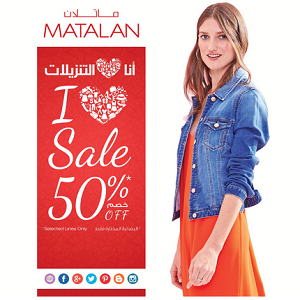 تخفيضات 50% من أزياء Matalan حتى 16 يوليو 2016