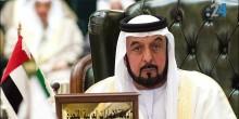 الإفراج عن 1010 سجين في الإمارات بمناسبة حلول شهر رمضان