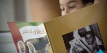 """محمد بن راشد يدعو  رجال الأعمال و المؤسسات  للمشاركة في حملة """"أمة تقرأ"""""""