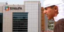 توسعة هامة للحرم الجامعي في جامعة خليفة في أبوظبي