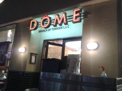 مطعم كافتيريا دوم – برجمان سنتر