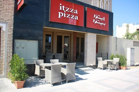 مطعم إيتزا بيتزا – جميرة