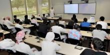 وزارة التربية تنشر جداول امتحانات الإعادة للصفوف من 6 إلى 11
