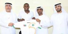 نادي الإمارات يتعاقد رسميا مع البرازيلي أوجستو سيزار