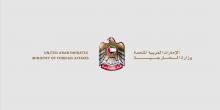 الخارجية الإماراتية تدعو المواطنين المتوجهين لأمريكا للالتزام بأسباب ودواعي السفر