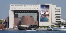 إعفاء مواطني الدولة من رسوم حفلات الزواج بفنادق دبي