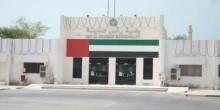 بلدية رأس الخيمة تنفذ 406 حملة لضبط المحلات المخالفة