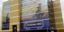 بنك الإمارات دبي الوطني يتوقع نموًا هامًا في القطاعات غير النفطية
