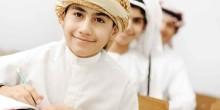 الدروس الخصوصية في الإمارات نشاط ممنوع يثقل كاهل الأولياء
