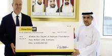 مؤسسة خليفة بن زايد آل نهيان تتلقى مليوني درهم من شركة جلوبال لدعم المبادرات الإنسانية