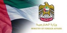 سفارة دولة الإمارات في أنقرة تدعو المواطنين للحذر